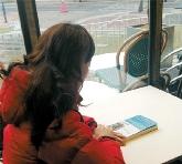 Jang Mi-jeong si cartea sa Lost Days