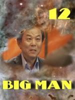 big12