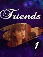 friend01
