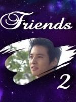 friend02