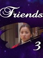 friend03