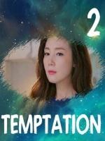 temptation02