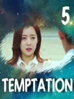 temptation05