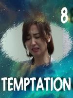 temptation08
