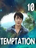 temptation10