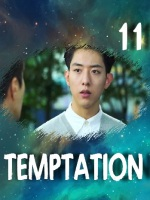 temptation11