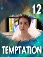 temptation12