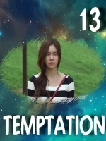 temptation13