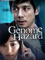 Genome Hazard poster