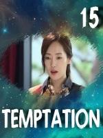 temptation15