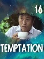 temptation16