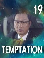 temptation19