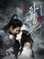 Ja Myung poster