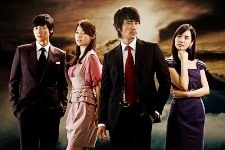 East of Eden korean drama protagonisti