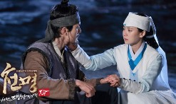 Fugitive of Joseon secventa 1
