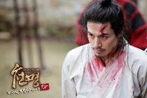 Fugitive of Joseon secventa 2