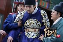 Fugitive of Joseon secventa 4