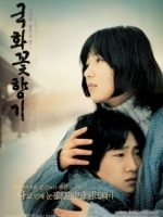 Scent of Chrysanthemums poster