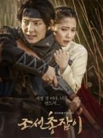 Gunman in Joseon poster