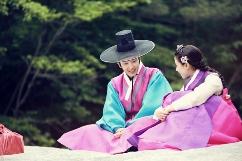 Gunman in Joseon secventa 1