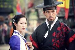 Gunman in Joseon secventa 5