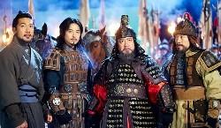 King Geunchogo secventa 1