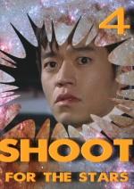 Shoot04