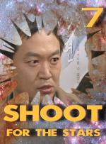 shoot07