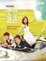 Marriage not Dating poster