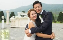 Marriage not Dating secventa 1