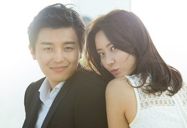 Marriage not dating secventa 2