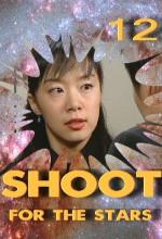 shoot12