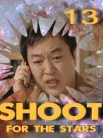 shoot13