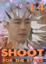 shoot14