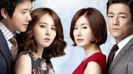A Warm Wird - echipa producator scenarist din nou impreuna pentru Chaebol's Daughter