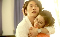 Fated to Love You secventa 2