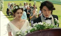 Fated to Love You secventa 3