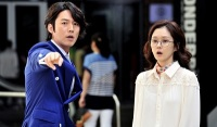 Fated to Love You secventa 4