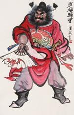 Zhongkui reprezentare grafica
