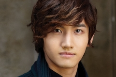 changmin in Scholar Who Walks the Nigh