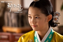 Moon Embracing the Sun secventa 4