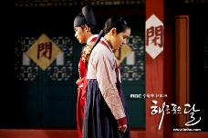 Moon Embracing the Sun secventa 5