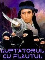 Luptatorul cu Flautul poster