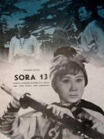 Sora 13 poster