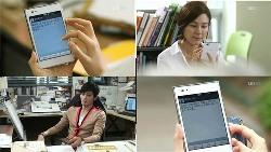 Telefoane de la Samsung in k-drame