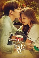 The Time I Loved You poster 1