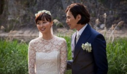 won-bin-lee-na-young-wedding