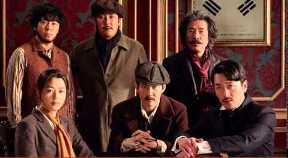 Assassination echipa de actori