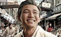 Hwang Jung-min si gestul sau extraordinar