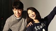 Kim Woo Bin si Shin Min Ah impeuna